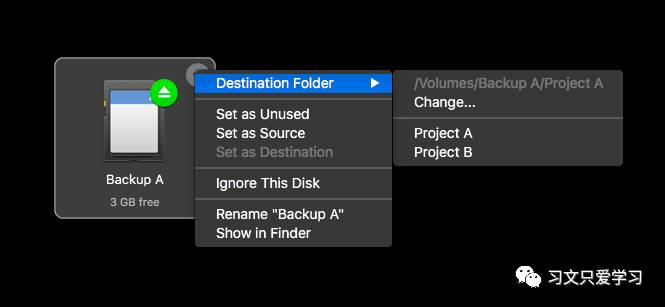 2-select-destination-folder